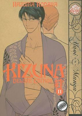 Kizuna (Yaoi): Volume 2