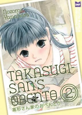 Takasugi-San's Obento: Volume 2