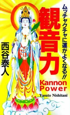Kannon Power