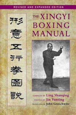 The Xingyi Boxing Manual: Revised and Expanded Edition