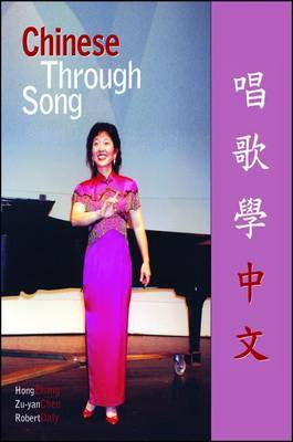 Chinese Through Song