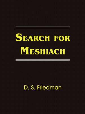 The Search: A Guide for Finding Spirituality Through Old Testament Scripture
