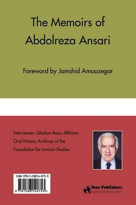 The Memoirs of Abdolreza Ansari
