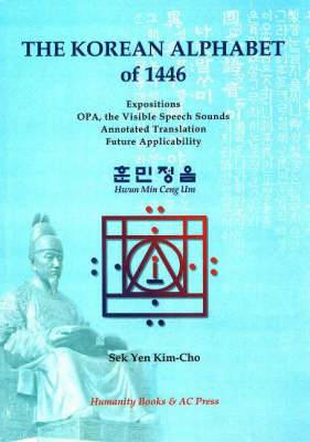 The Korean Alphabet of 1446: Expositions OPA, the Visible Speech Sounds with Annotated Translation Future Applicability