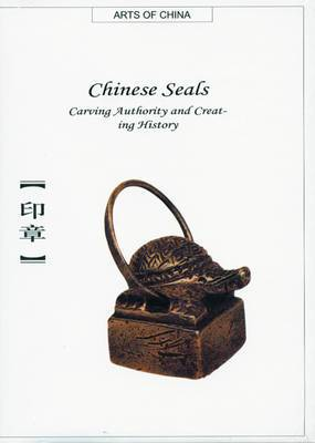 Chinese Seals: Carving Authority and Creating History