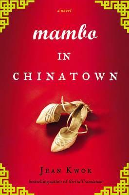 zzMambo in Chinatown
