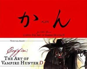 Coffin: The Art of Vampire Hunter D