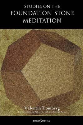 Studies on the Foundation Stone Meditation