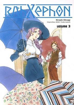 RahXephon Novel: v. 3