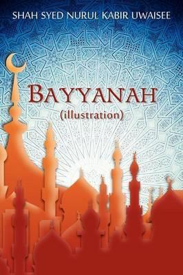 Bayyanah (Illustration)