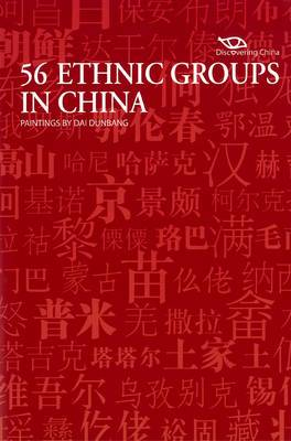 Discovering China: 56 Ethnic Groups in China
