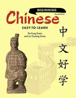 Beginning Chinese: Easy-to-Learn