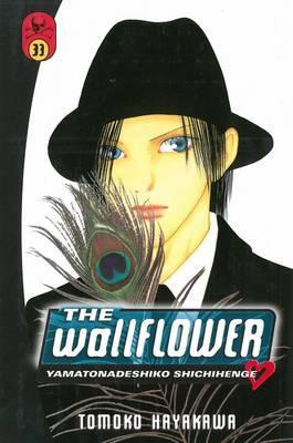 Wallflower 33