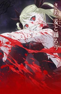 Dive in the Vampire Bund: Vol 1