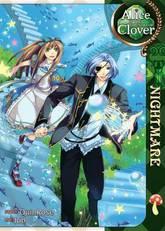Magrudy com - Manga