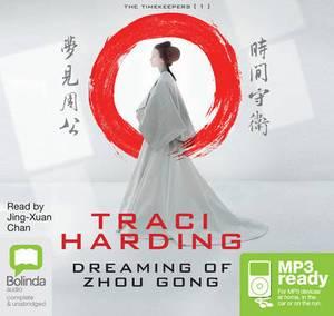 Dreaming Of Zhou Gong