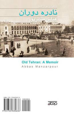 Old Tehran: A Memoir: Nadereh Doran