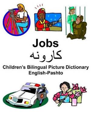 English-Pashto Jobs/کارونه Children's Bilingual Picture Dictionary