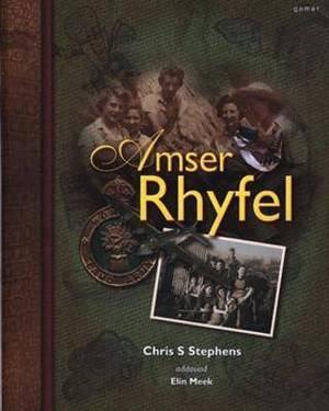 Amser Rhyfel