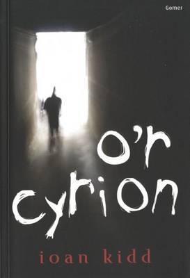 O'r Cyrion