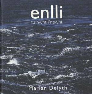 Enlli - Tu Hwnt I'r Swnt