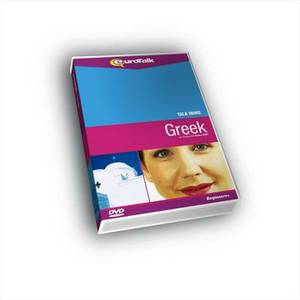 Talk More Greek: Interactive Video DVD Beginners+