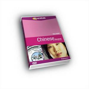 Talk More Chinese: Interactive Video DVD Beginners+