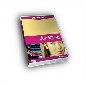 Talk More Japanese: Interactive Video DVD Beginners+