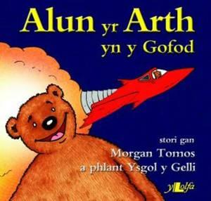 Alun Yr Arth Yn Y Gofod