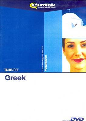 Talk More Greek: Interactive Video DVD Beginners+