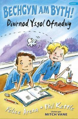 Diwrnod Ysgol Ofnadwy