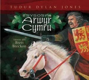 Trysorfa Arwyr Cymru