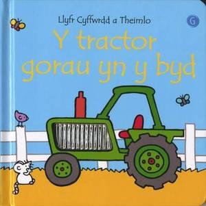 Tractor Gorau yn y Byd, Y - Llyfr Cyffwrdd a Theimlo