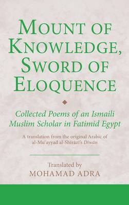 Mount of Knowledge, Sword of Eloquence: Poems of an Ismaili Muslim from Fatimid Cairo