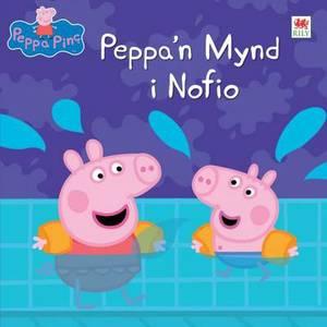 Peppa'n Mynd I Nofio