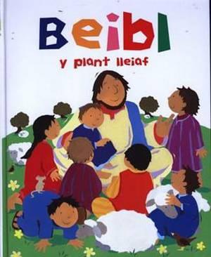 Beibl Y Plant Lleiaf