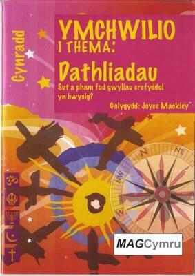 Cyfres Ymchwilio i Thema: Dathliadau