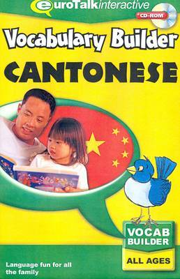Vocabulary Builder - Cantonese