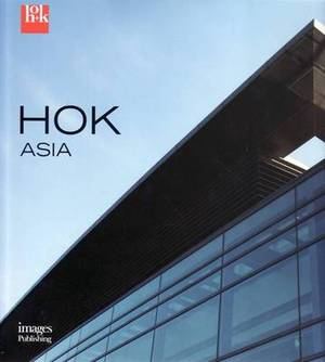 Hok Asia English Edition