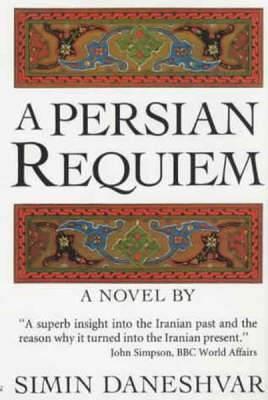 A Persian Requiem