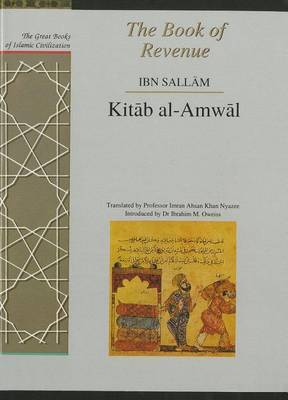 The Book of Revenue: Kitab Al-Amwal
