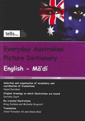 Everyday Australian Picture Dictionary - Ma'di / English Bilingual Dictionary