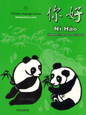 Ni Hao 1 Introductory Level: Textbook - Book and Language Lab CD-Rom