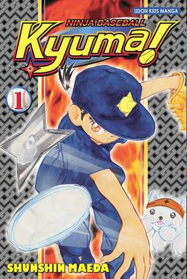 Ninja Baseball Kyuma: v. 1