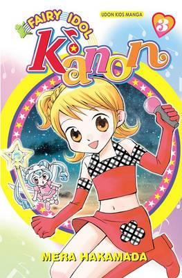 Fairy Idol Kanon: v. 3