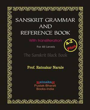 Sanskrit Grammar and Reference Book