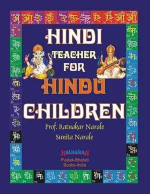 Hindi Teacher for Hindu Children