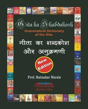 Gita Ka Shabdakosh, Dictionary of the Gita, New Edition