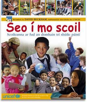 Seo I Mo Scoil
