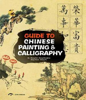Guide to Chinese Painting and Calligraphy: Traditional Auspice